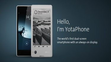 Yotaphone specs review