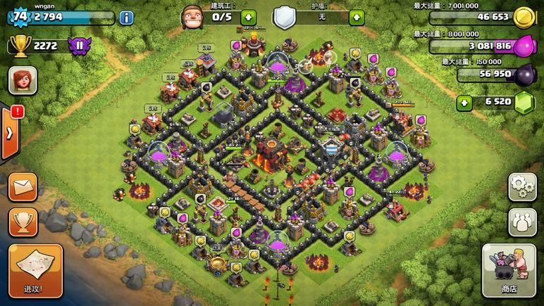 Clash of Clans for PC 2