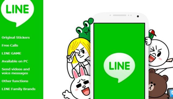 download Line for PC