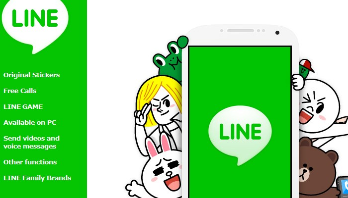 line download for pc