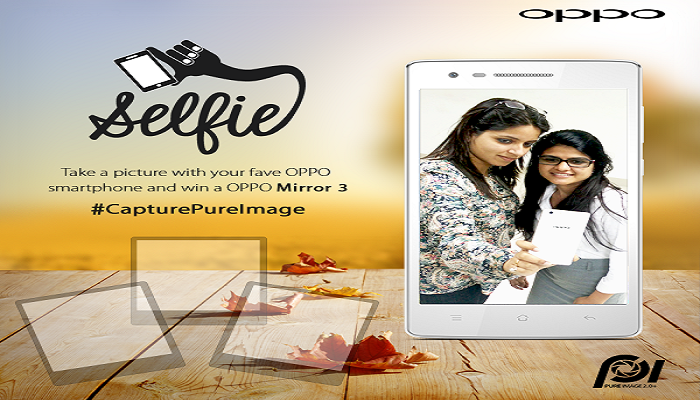 OPPO Mobile Announces  CapturePureImage Photo Contest