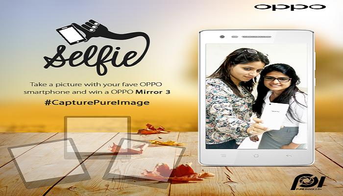 OPPO Mobile Announces CapturePureImage Photo Contest