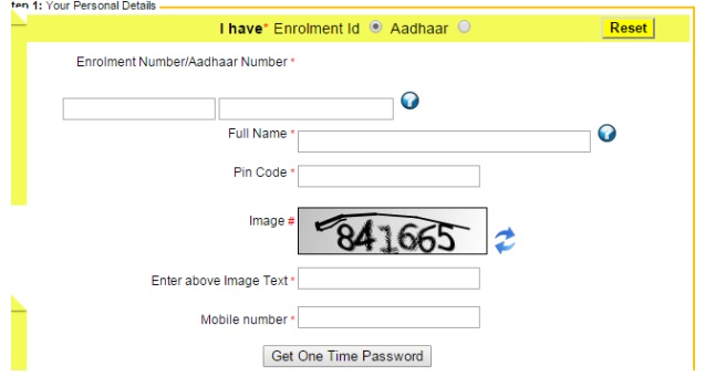 How To Download Aadhar Card 2015