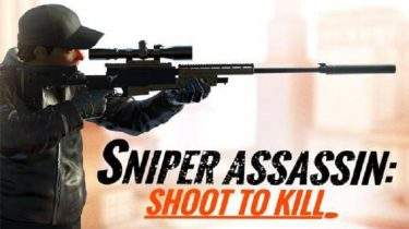 Download Sniper 3D Assassin Game for Windows 8/8.1/PC and MAC