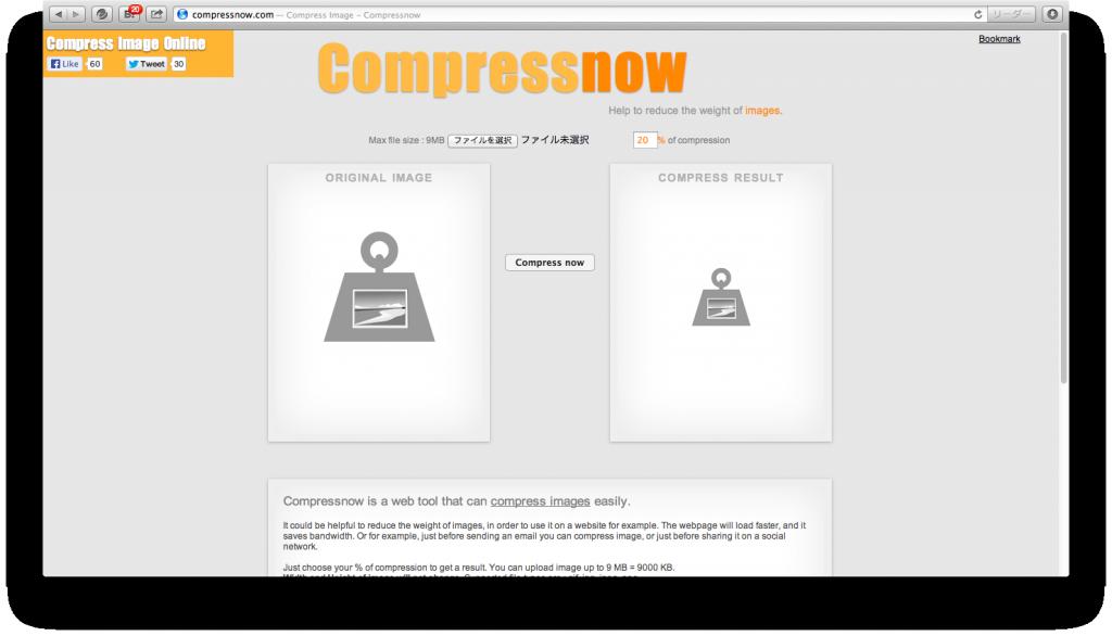 Best 10 Online Image Compressors Compressnow