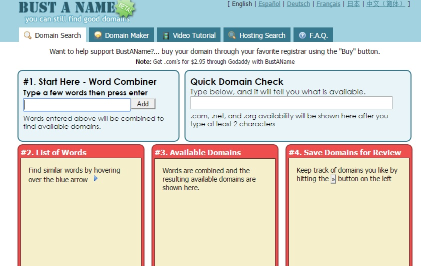 buster Tools for Picking the Perfect Domain Name