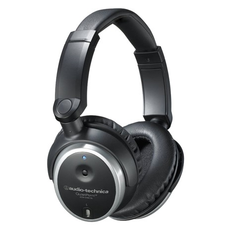 audio-technica ath-anc7b quietpoint active noise-cancelling closed-back headphones image