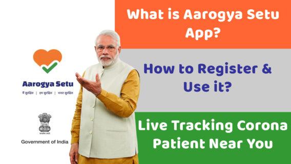 Download Free Aarogya Setu App